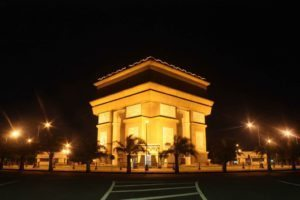 Monumen Simpang Lima Gumul e