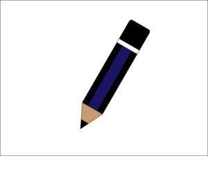 pensil miring