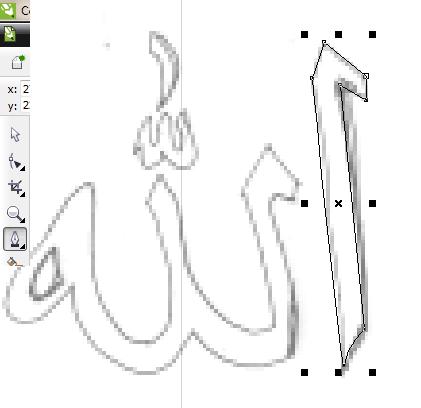 Cara Membuat Kaligrafi Di Photoshop