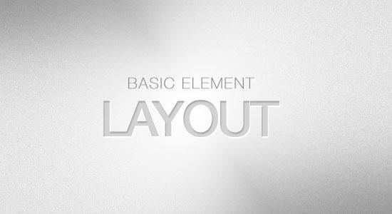 Mengenal istilah dan prinsip layout